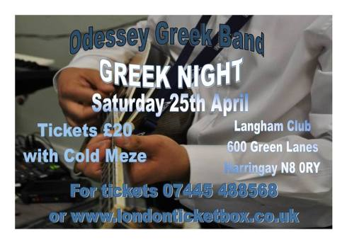 26th October 2014 Russell Square Casino Greek Night