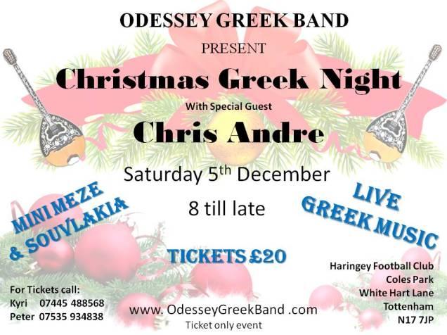 greek night chris andre