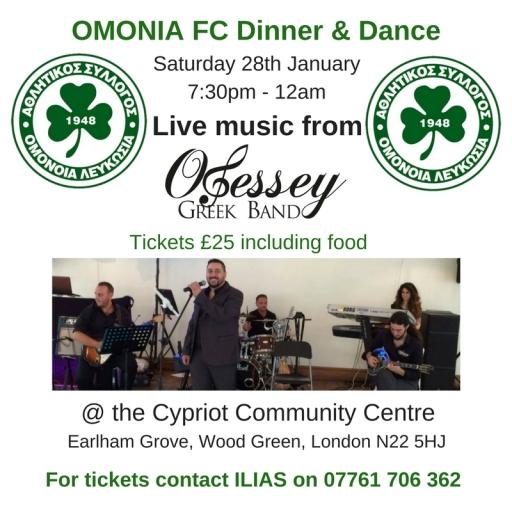 omonia-dinner-and-dance